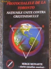 ANTIPAPA – AURORA ROSIE: Serge Monaste | Ortodoxie & Neamul Romanesc